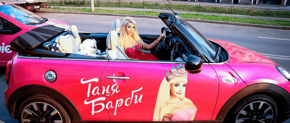 Accesorios femeninos para autos.