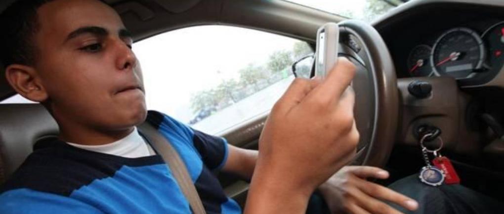 Cómo agregar el carro de tu hijo a tu seguro