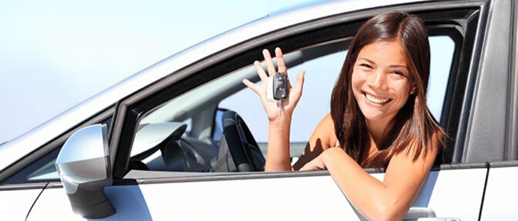 Anuncio de seguros de automóviles